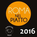 Roma_nel_Piatto_2016
